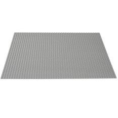 Lego Classic - 48x48 Grey Baseplate 10701