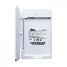 LG G4 Battery Charging Kit - BCK-4800
