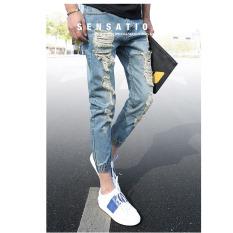 Men Korean Slim Hole Nine Points Jeans Casual Pants - Intl