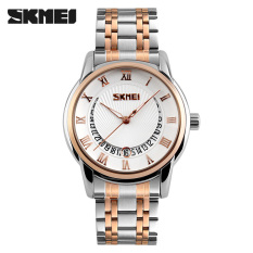 New Top Brand SKMEI Men Watches Luxury Men Quartz Casual Wrist Watches Full Steel Men Waterproof Sports Watch (Gold)