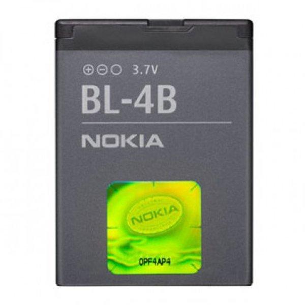 Nokia Baterai BL-4B - Abu-abu