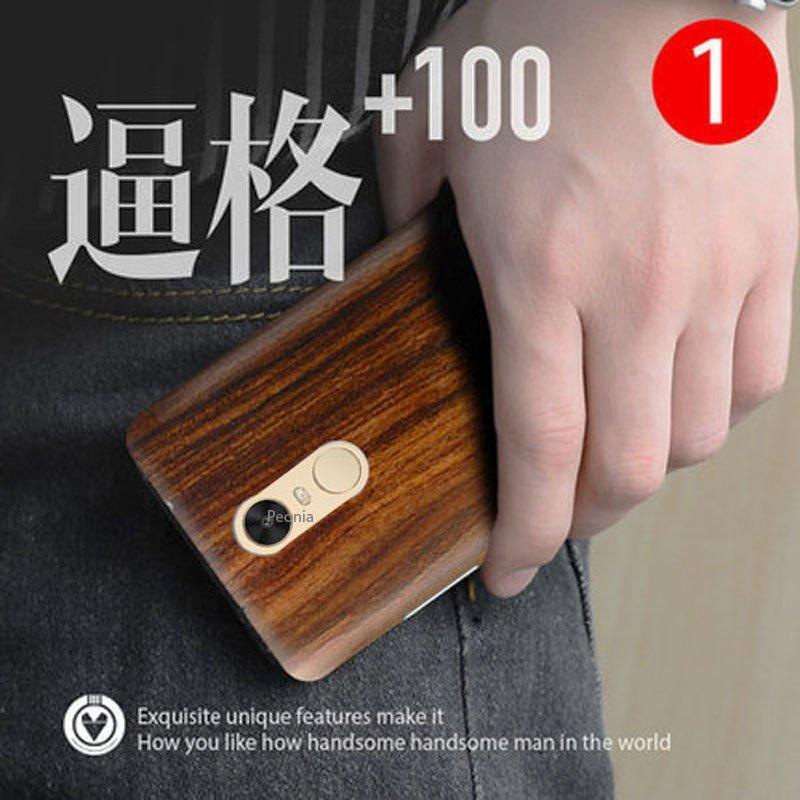 Peonia Xiaomi Redmi Note 3 Hardcase Ludde&Urbain Series Wood 3D Print - Coklat + Gratis Tempered Glass
