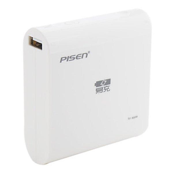 PISEN Powerbank 7500mAh - Putih