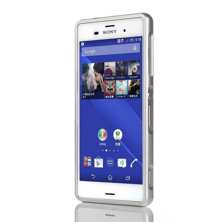 PopSky Sony Xperia Z3 Aluminum Metal Push-Pull Bumper Frame Cases (Silver)