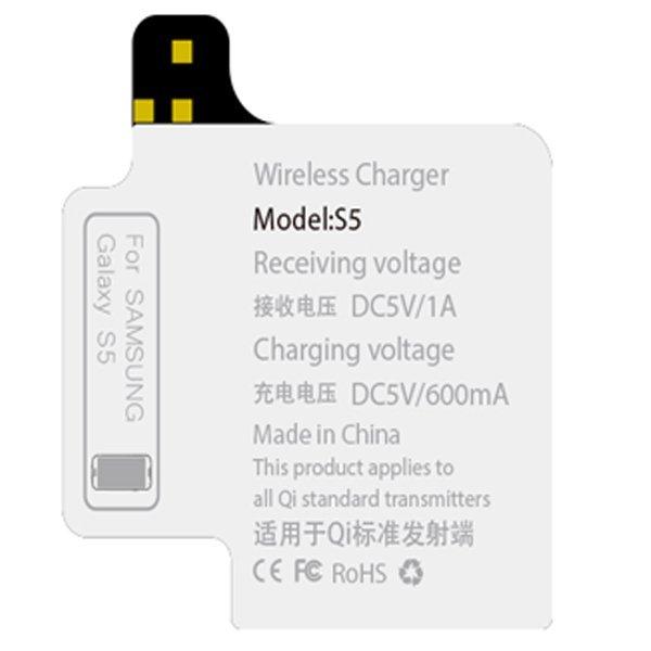 Rapid Wireleess Charging Receiver For Samsung Galaxy S5