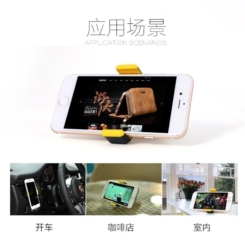 Remax Car Air Vent Smartphone Holder - RM-01 - Abu-abu/Putih