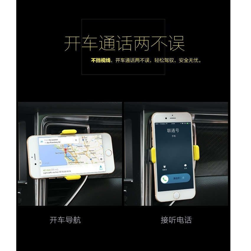 Remax Car Air Vent Smartphone Holder - RM-01 - Hitam/Kuning