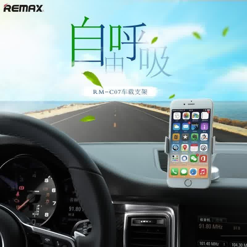 Remax Car Suction Cup Smartphone Holder - RM-C07 - Hitam/Kuning