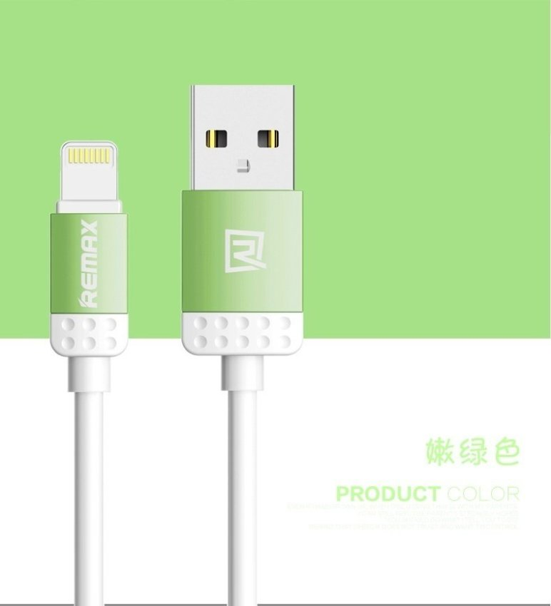 Remax Cute Color USB Data Cable Cord for iPhone 6 / 5(Gold) (Intl)