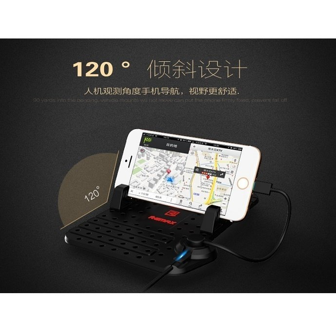 Remax Super Flexible Car Holder with Micro USB & Lightning Charger - Hitam