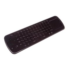 RGQ Bluetooth 2.4GHZ Wireless Mini Bluetooth Keyboard with Touch Pad Mouse (Black)