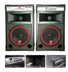 Roadmaster Speaker Aktif 12 inch KD-12MKII