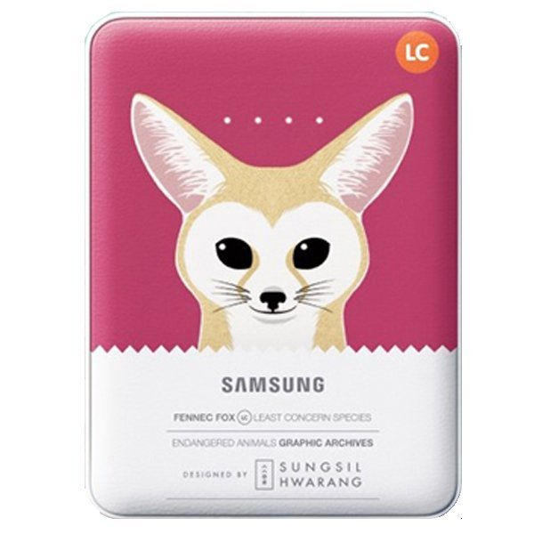 Samsung External Battery Pack Animal Edition 8.400mAh Motif Fennec Fox