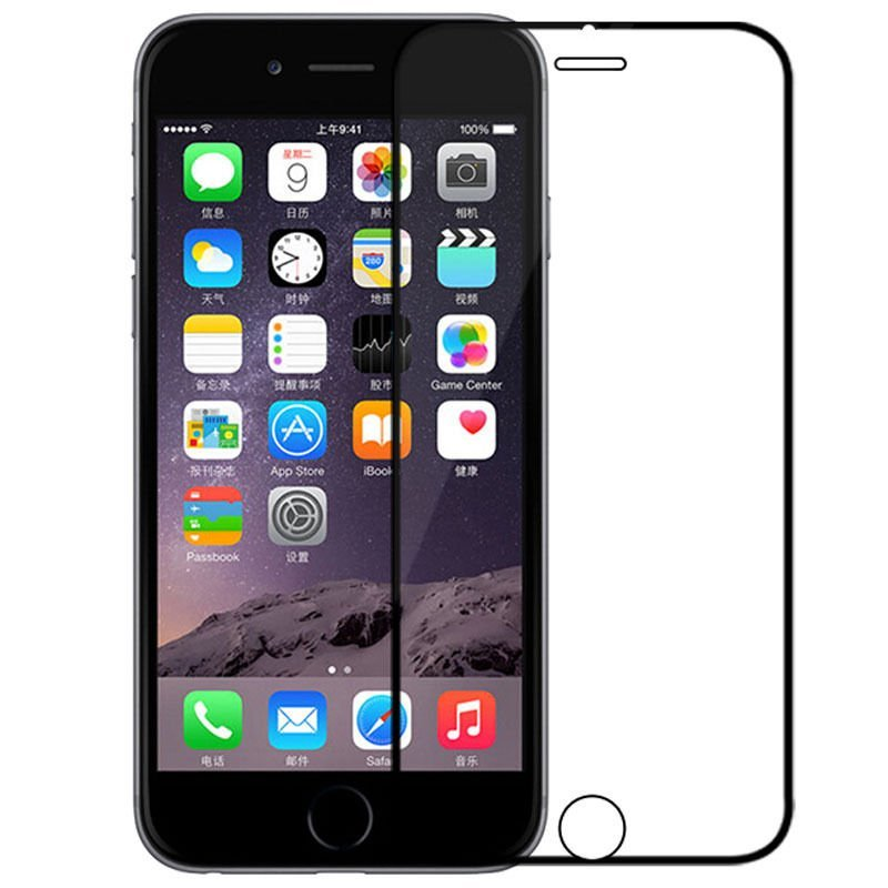 Screen Protector Full Coverage for iPhone 6 (Black) (Intl)