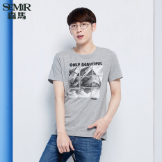 Semir 2016 Summer New Men Korean Casual Letter Cotton Crew Neck Short Sleeve T-Shirts (Grey)