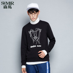 Semir 2190 Autumn New Men Korean Casual Letter Cotton Crew Neck Long Sleeve T-Shirts(Charcoal)