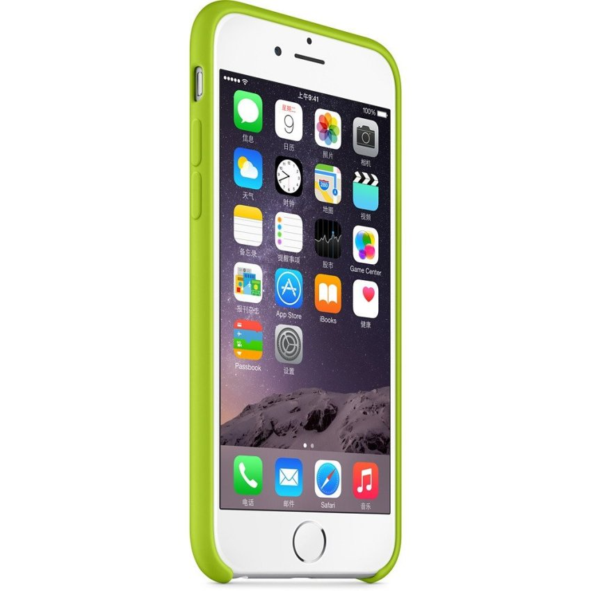 Silicone Case for iPhone 6 Plus 5.5 Inch Green
