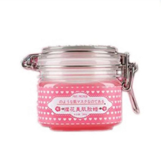Simply Skin Moter Face Wax Film Pink-200gram Original