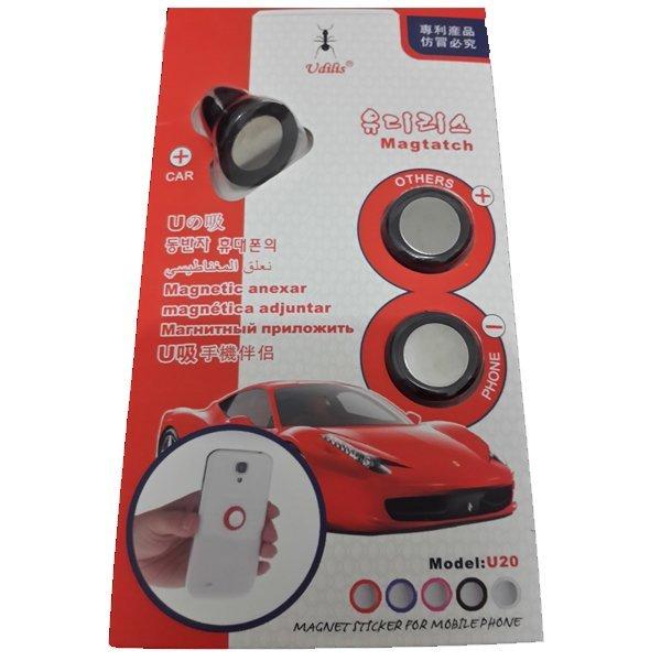 Sugu Magnetic Phone Holder