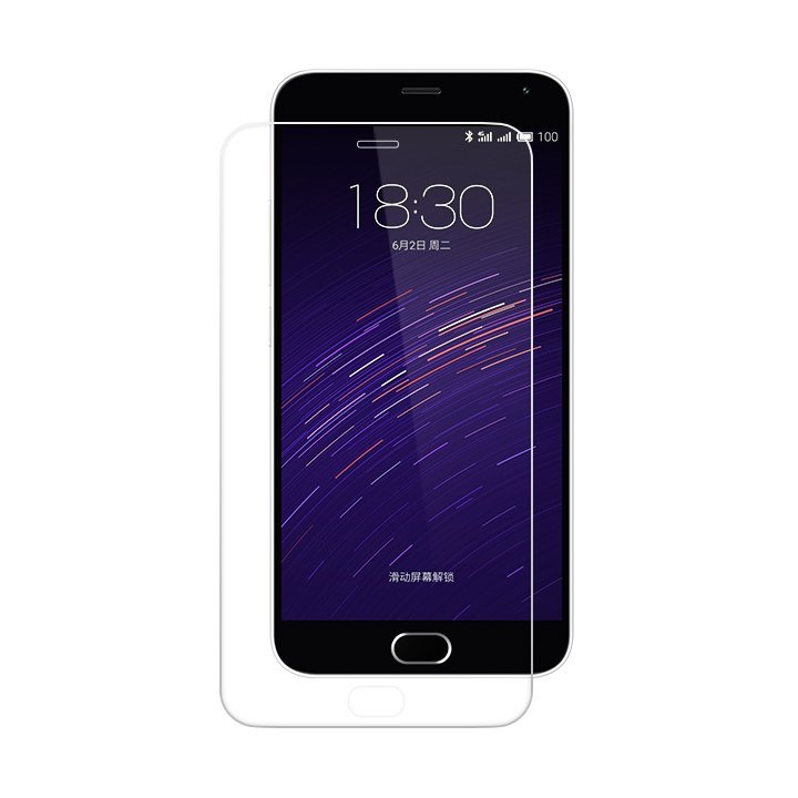 Tempered Glass Screen Protector for Meizu M2 Note (Intl)