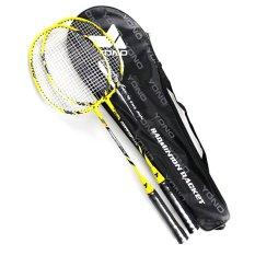 TongLuRen HWJS0015-A Badminton Racquets Aluminum Alloy Badminton Racket (Yellow)
