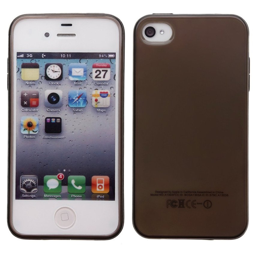 TPU Back Cover Skin Case for iPhone 4 4S (Brown)