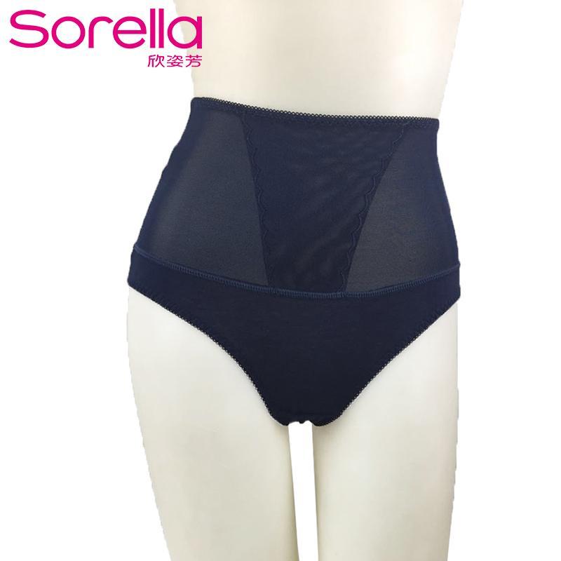 Jual Produk SORELLA Online Terbaru di Lazada.co.id 8df8152931