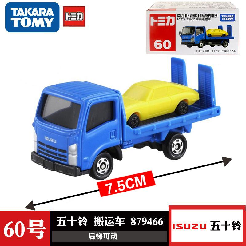 Mainan anak Truk TOMY TOMICA No 60 Isuzu Truk pengangkut miniatur logam campuran Mobil Mini mainan