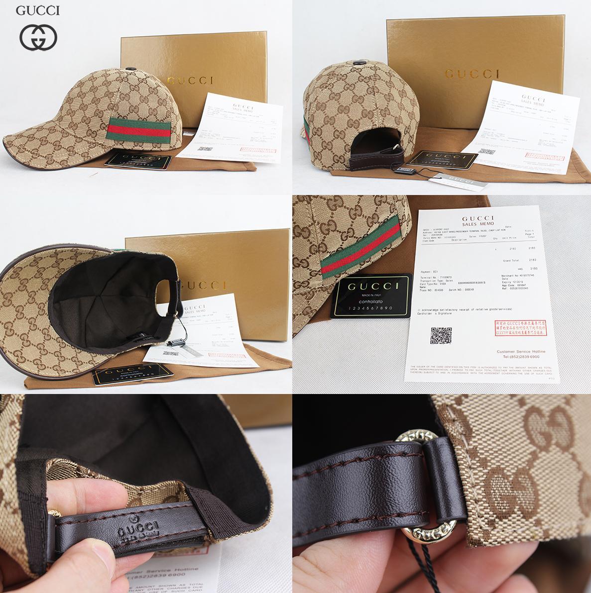 Jual Produk Gucci Terbaru  f6990a276d