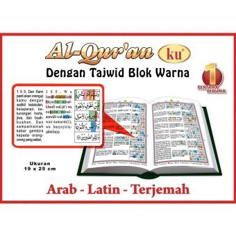 bahasa indonesia moedah.com al qur'an terjemahan latin dan bahasa .