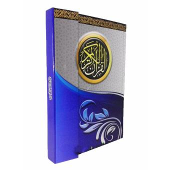 Al-Quran Al Bayan Non Terjemah Quran Ukuran Sedang Besar (B5) -Biru