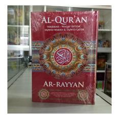 Al - Qur'an Ar-Rayyan - Al Quran Perkata - Hard Cover -