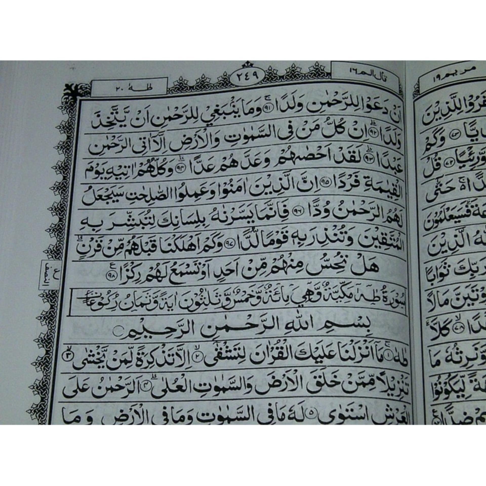 Alquran Cover Emas ukuran A5, Al-Quran Mushaf Tanggung -1pcs .