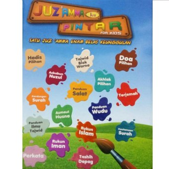 AlQuran-Ku Juz Amma Ku Pintar For Kids