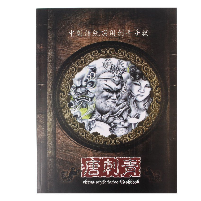 DHS 70 PagesTraditional Chinese Tattoo Manuscripts Flash DesignSketch Art Book .