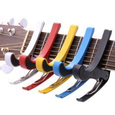 Gshop Capo Guitar Picks Capo For Tone Adjusting Quick Change Single-Handed Random Colour