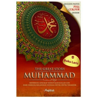 Harga The Great Story of Muhammad SAW