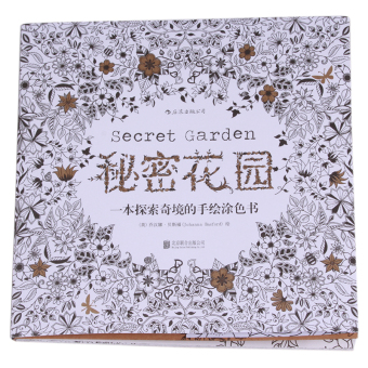 Harga Yingwei Graffi Books Secret Garden Chinese Version Black/White