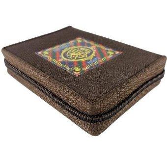 Gambar Produk Nabawi Al Quran Saku Kalamul Ali - Coklat Tua Lengkap