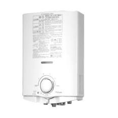 Gas Lpg Water Heater Paloma ph5rx. Made in Japan FREE ONGKIR KHUSUS JAKARTA (DETABEK MINIMAL 2 UNIT)