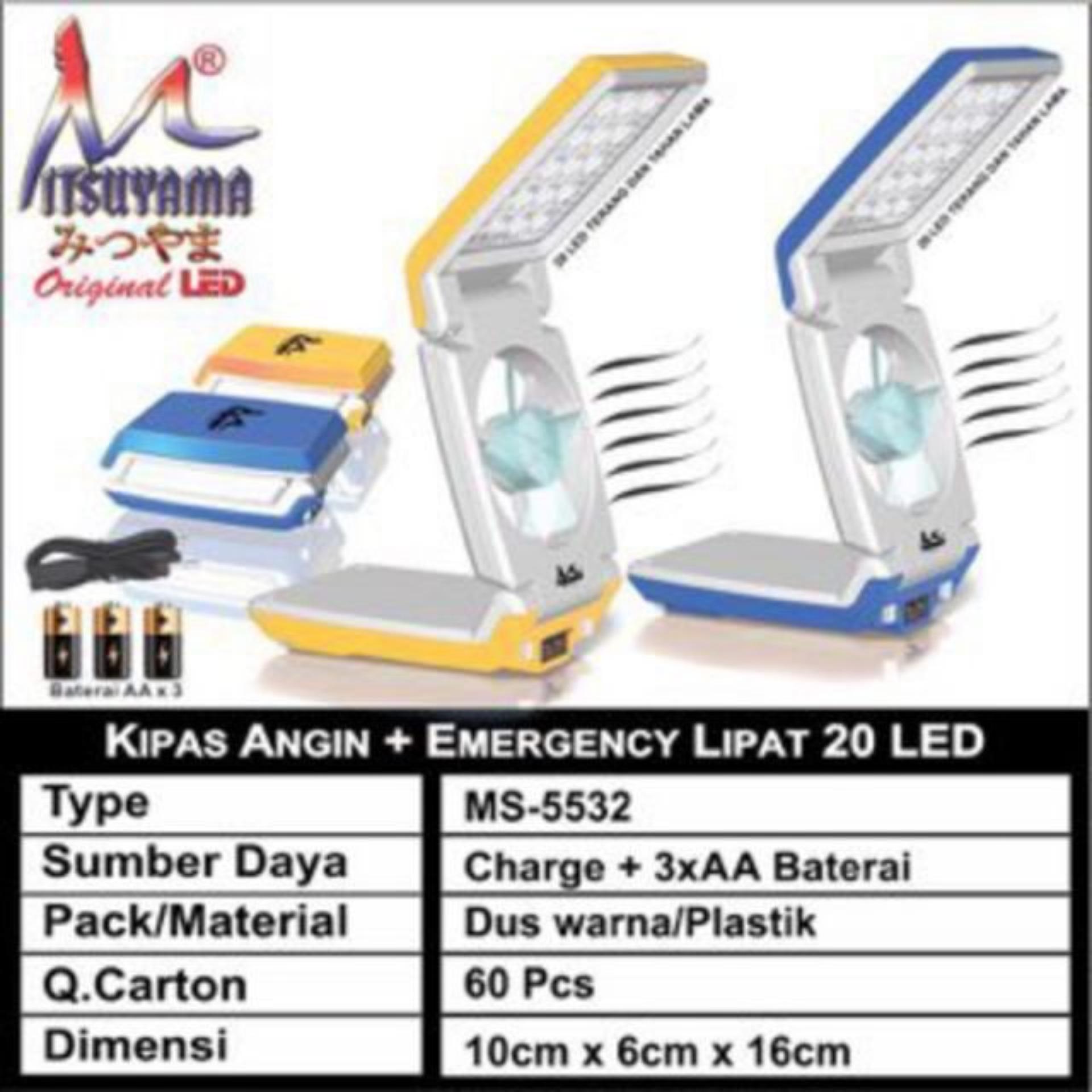 KIPAS ANGIN + LAMPU EMERGENCY 20 LED LIPAT MITSUYAMA MS-5532 .