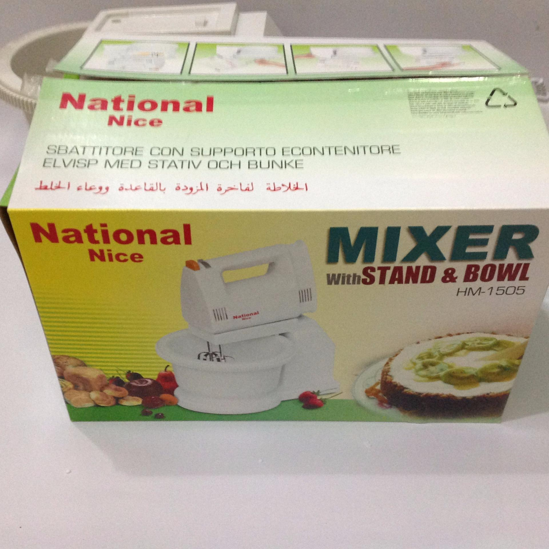 Belanja Terbaik Stand Mixer Com National Hm 1505 Price Checker Natonal Omega