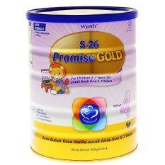 S26 Promise Gold 900 Gr