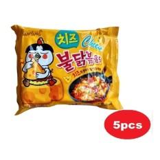 Samyang Cheese Hot Spicy Ramen - 5pcs