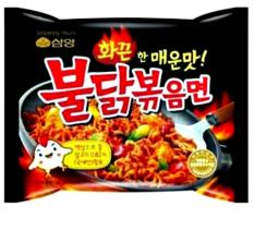 Samyang Hot Ramen/Ramyun Korea Pedas