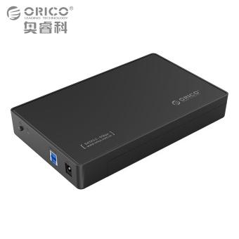 Spesifikasi 1 x USB 3.0 3.5 Inch HDD External Enclosure;(Hard drive not included!) - intl                 harga murah RP 318.000. Beli dan dapatkan diskonnya.