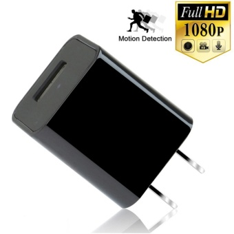 1080P HD USB Wall Charger Hidden Spy Camera / Nanny Spy CameraAdapter | 16GB Internal Memory - intl