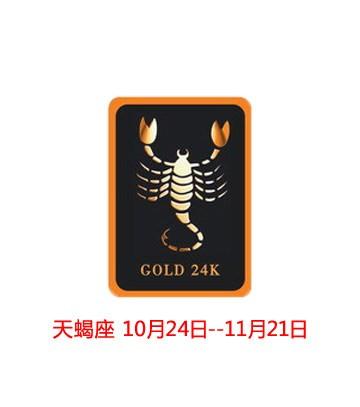 24k berlapis emas radiasi rasi bintang film stiker