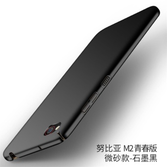 360 ultra-thin matte PC hard Cover Case For ZTE Nubia M2 Lite(Black- intl