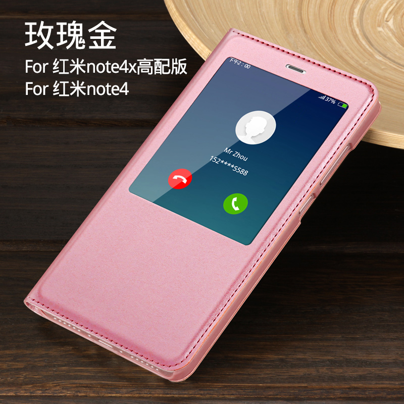 5A/note5a/note4x Redmi handphone shell